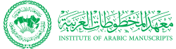 Institute of Arabic Manuscripts